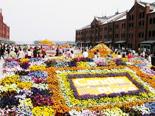 2003年春 横浜赤れんが倉庫 vol.2 Flower Performance 2003
